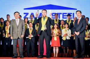 Golden Dragon Award
