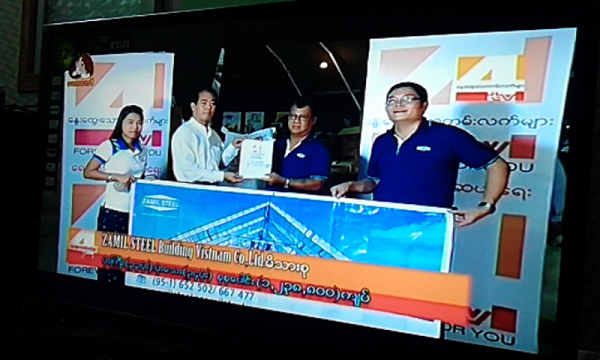 Zamil Steel Buildings Vietnam supported the victims of flood in Myanmar